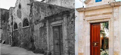 Συναγωγή-Ετζ-Χαγίμ